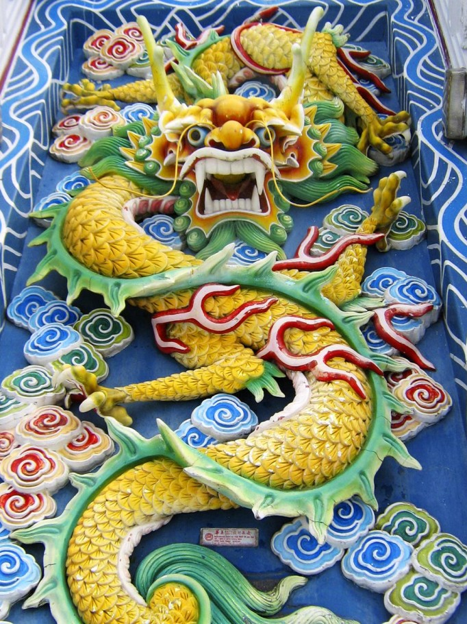 Thai temple dragon